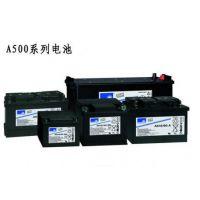 德国阳光蓄电池(Sonnenschein)中国总经销-德国阳光A502/10S
