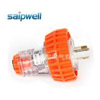 斯普威尔 10A  3插防水插头 澳标防水插头 56P310三极电源插头
