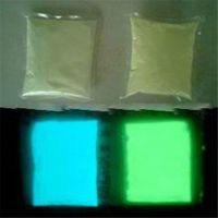 发光颜色***亮的稀土长余辉夜光粉 铝酸锶长效荧光粉 发光粉批发