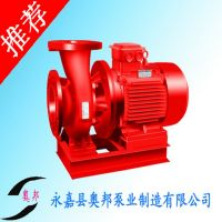 厂家供应消防泵 XBD-ISW卧式消防泵 卧式消防增压泵