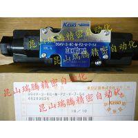 供应DG4V-3-6C-M-P2-V-7-54(现货原装)东京计器电磁阀 TOKIMEC