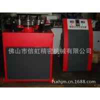 供应型材卷圆机/扁钢卷圆机/角钢卷圆机/方钢卷圆机/型材弯曲机