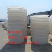 长沙1吨带盖塑料圆桶 1000L酸菜腌制桶  1立方老干妈泡菜桶