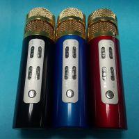 手机唱吧专用麦克风 手机K歌麦克风 电脑K歌iphone 电脑话筒