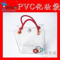 专业厂家定制PVC袋 PP包装袋 透明袋子 PVc手提袋 爆款塑料袋子