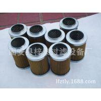 生产销售FF5403康明斯弗列加燃油滤芯 康明斯弗列加燃油滤芯价格 康明斯弗列加燃油滤芯型号