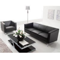 供应广州办公沙发 接待沙发时尚休闲组合创意定制高档办公沙发