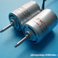 供应220V优质直流电机 家电用电动机 电机马达
