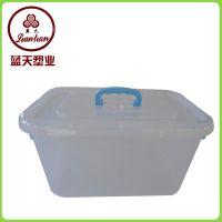 厂家直销 家用塑料整理箱 透明塑料整理箱 手提式小箱2037