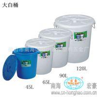 食品级塑料桶大白桶带盖有铁耳加厚圆形pe塑胶水桶家用储物桶厂家