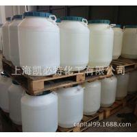 【上海特价直供】表面活性乳化剂G18聚氧乙烯甘油醚G18保湿剂G-18