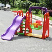 厂家直销秋千组合滑梯儿童室内滑滑梯三合一组合滑梯