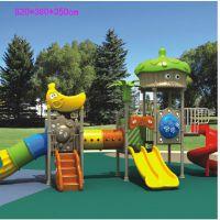 出口品质 幼儿园儿童户外滑梯 自热系列大型组合滑梯