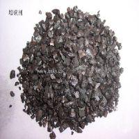 煅煤增碳剂——河南优质煅煤增碳剂材料供应