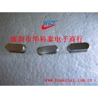 供应 无源晶振 石英晶振 谐振器 插件晶振 HC-49S 8MHZ 8.000mhz