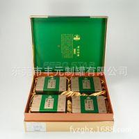 丰元实业供应茶叶包装盒,茶叶包装纸盒,茶叶包装礼盒