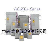 供应上海欧陆690P系列变频器