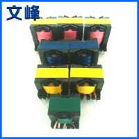 厂家生产供应控制电源高频变压器 贴片高频变压器