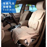【翊山精品推荐】高品质汽车按摩凉垫厂家直销/通用全包座椅垫/批发&采购