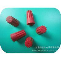 低价销售:旋转端子/弹簧螺式接线头P6(红色) UL CSA CQC(图)