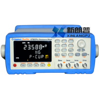 AT510Pro直流电阻测试仪 常州安柏深圳总代理