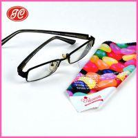 东莞佳骋眼镜布超细纤维眼镜布眼镜布批发 眼镜布 相机镜头擦镜布