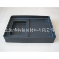 热销供应 新型黑色吸塑盘 吸塑盘批发
