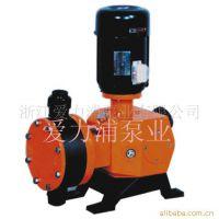 供应JXM系列 机械隔膜计量泵 隔膜计量泵 隔膜泵 计量泵 加药泵