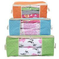 彩色竹炭加厚手提可视收纳袋 整理袋 棉被衣物收纳袋