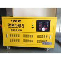 医院用12KW全自动静音发电机