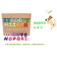 儿童 木制 早教 益智 幼教 积木 玩具 木多乐 多看图学英文