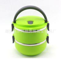 正品不锈钢双层透气保温便当饭盒 韩式可爱提手便当盒 学生餐盒