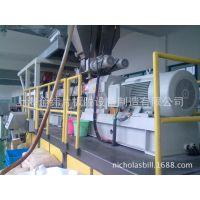 上海金纬提供JWE系列同向平形双螺杆挤出机设备