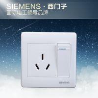 西门子正品 开关插座 一位双控带16A空调热水器三孔三极电源插座