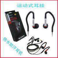 耳机批发索尼AS40EX耳挂式耳机 防水防汗耳机 运动式手机耳机
