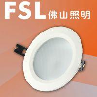 佛山照明FSL 4寸 8W 筒灯 LED筒灯 时尚室内灯具 节能天花灯