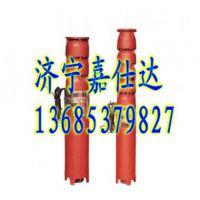 供应QJR系列耐高温热水潜水泵