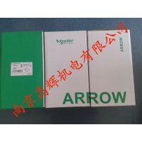 供应日本ARROW三色灯