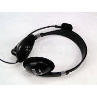 供应热销推荐 头戴式耳麦 有线耳机 麦克风语音聊天 声籁V30耳机