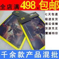 供应盒装Z7  游戏鼠标垫 穿越火线 地狱火鼠标垫3mm加厚鼠标垫