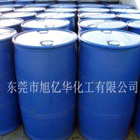 供应胶浆消泡抑泡剂XH-5060 高效消泡剂 针眼消泡剂