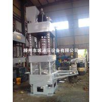 供应供应250吨滑梁液压机 立式四柱压装机 工作台可前后移动