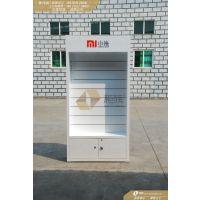 湖南款小米挂勾式配件展示柜批发,小米配件柜价格