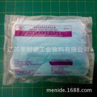 特价正品正规厂家 一次性无纺布口罩 医用/防尘防护口罩 20只/包