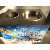 【洛阳炒酸奶机】快速节能省电@价格多少钱一台?