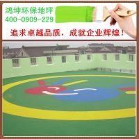 塑胶地坪材料 运动地坪材料 体育场篮球场地坪