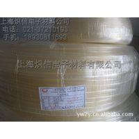 供应透明PVC塑料软管