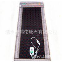 泗滨砭石电加热控温床垫厂家直销批发零售一件代发