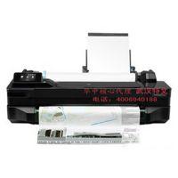 武汉惠普T120桌面绘图仪大幅面打印机--武汉特文