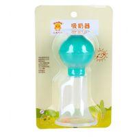 一件代发 小鸡卡迪 KD3001优质吸奶器 产后吸乳器 超好吸力挤奶器